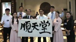 日中医療関係者間交流の一幕 後列右が弊社代表取締役・楊楊